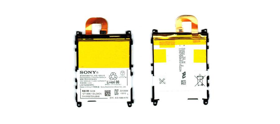 batterie Xperia Z1